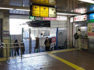 西日暮里駅からヒトスタまでのスタート