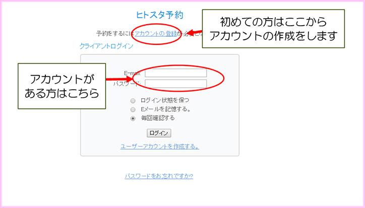 20150118173420.jpg