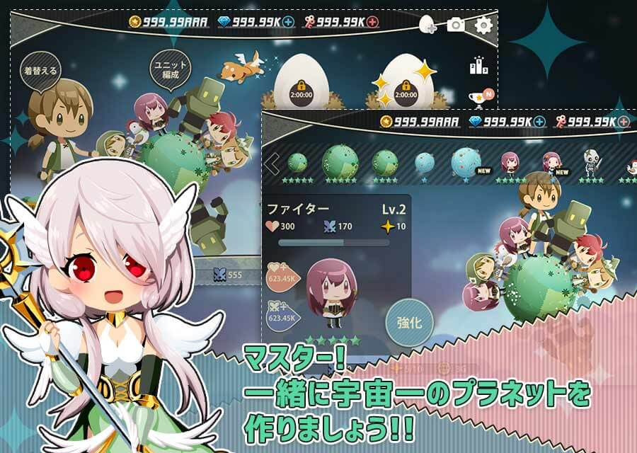 ゲームアプリ バトプラ - BATPLA -